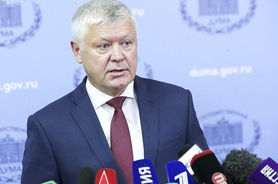Пискарев разъяснил законопроект об уточнении требований к уровню образования прокуроров