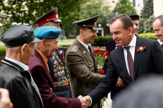 На Кубани отмечают 76-ю годовщину освобождения от фашистских захватчиков