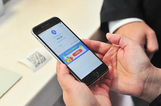 Операторы электронных платёжных систем должны будут предупредить клиентов о прекращении операций