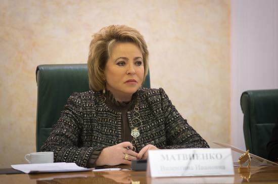 Матвиенко намерена спросить руководство профсоюзов, на что направлены деньги от продажи санаториев