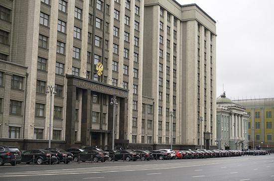 В России предложили создать Евразийскую академию наук