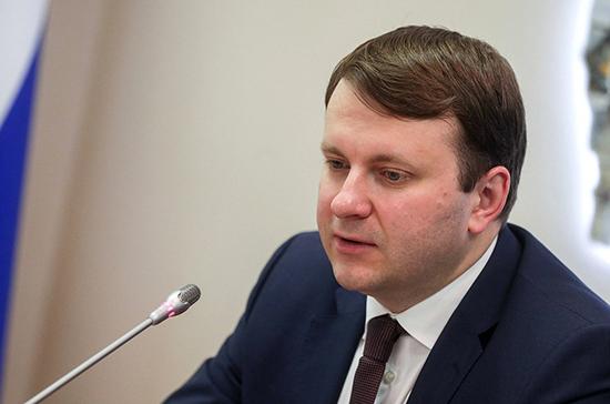 Налоговый эксперимент с самозанятыми показал отличные результаты, заявил Орешкин