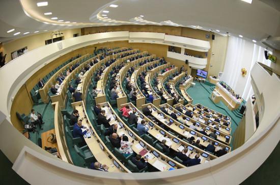 В Комитете СФ по конституционному законодательству и госстроительству стало два первых зампредседателя