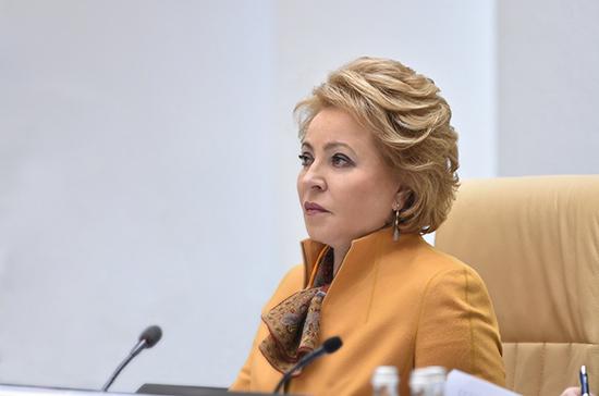 Матвиенко: большие штрафы не отпугнут добросовестные зарубежные интернет-корпорации, работающие в России
