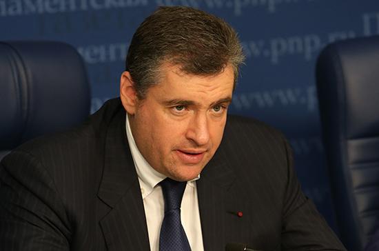 Слуцкий рассказал о сроках подготовки обращения Госдумы к Конгрессу США