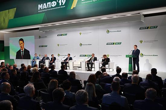Зелёный бренд принесёт России 7 млрд долларов за 5 лет