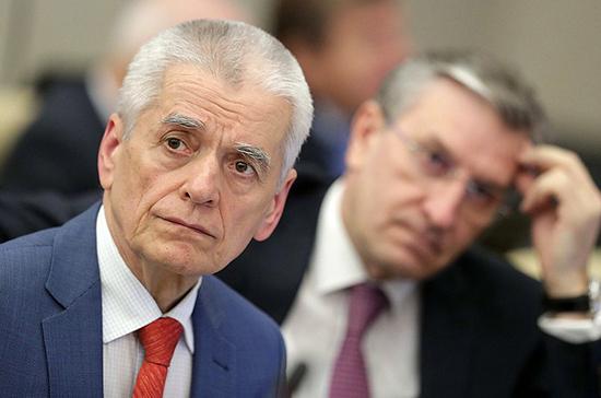 Онищенко призвал увеличить финансирование высшего образования в бюджете на 2020 год