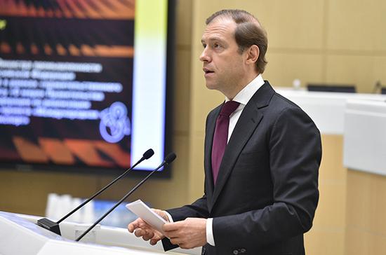 Мантуров: Египет и ЕАЭС могут создать зону свободной торговли в середине 2020 года