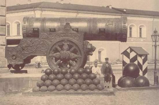 Кто отвечал за изготовления боеприпасов в 16 веке?