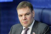 Левин прокомментировал законопроект о значимых информресурсах