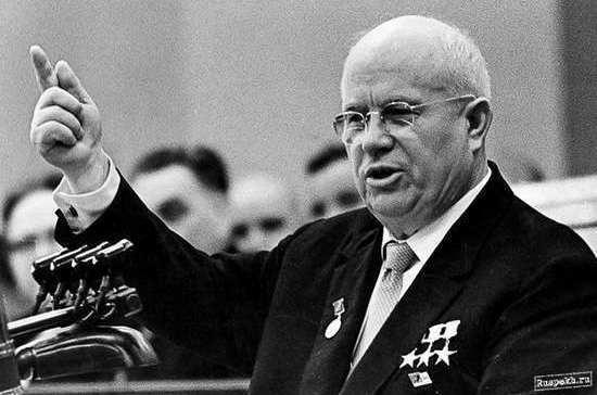 Как Хрущёв застращал Запад своим ботинком