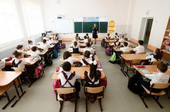 В Сочи в 2020 году построят четыре новые школы