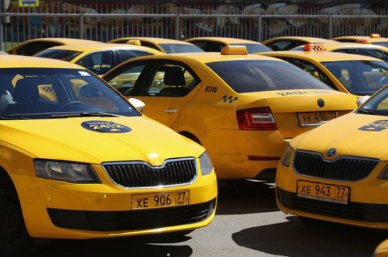 Что изменится в законодательном регулировании сферы такси?