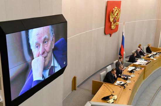 Минобрнауки предложило присуждать молодым физикам стипендию имени Жореса Алферова