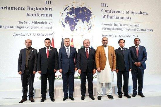 На Конференции в Стамбуле договорились сохранять единство в борьбе с терроризмом