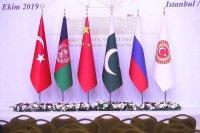 Полный текст Совместной декларации III Конференции спикеров парламентов по противодействию терроризму