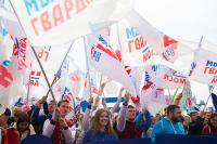 Активисты «Молодой гвардии» провели пикеты у эстонского посольства