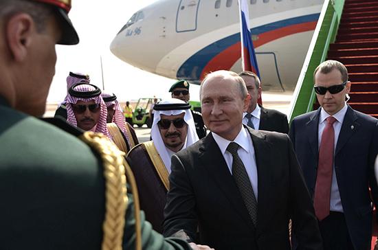 Путин прибыл с визитом в Саудовскую Аравию