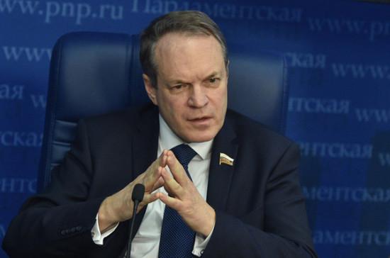 Башкин сформулировал предложения по законодательному обеспечению деятельности нотариата в РФ