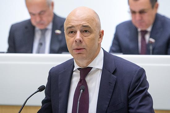 Силуанов рассказал, как Правительство планирует поддерживать регионы