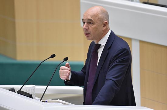 Силуанов заявил об отсутствии рисков для устойчивости бюджета России на 2020 год