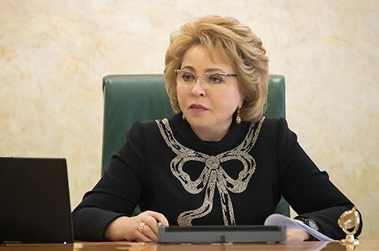 Матвиенко предложила активизировать межпарламентское взаимодействие с ОАЭ