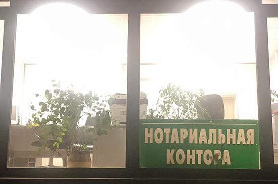 Москалькова призвала усилить информирование граждан о доступности нотариальных услуг