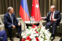 США выгодно создавать точки напряжения в Евразии, считает Володин