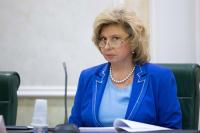 За три года поступило 75 жалоб на действия нотариусов, рассказала Москалькова