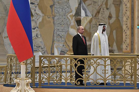 Путин назвал политический диалог России и ОАЭ содержательным