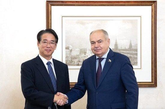 Совфед выступает за активное развитие межпарламентских связей России и Японии, заявил Умаханов