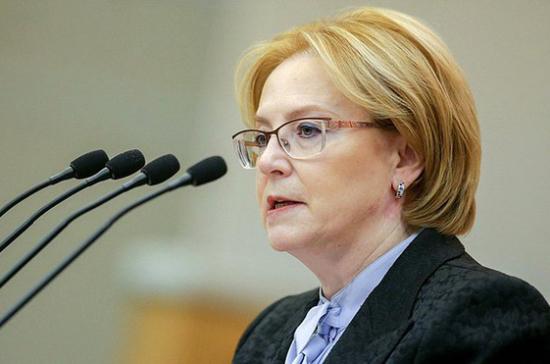 Скворцова рассказала об изменении процедуры освидетельствования на наркотики