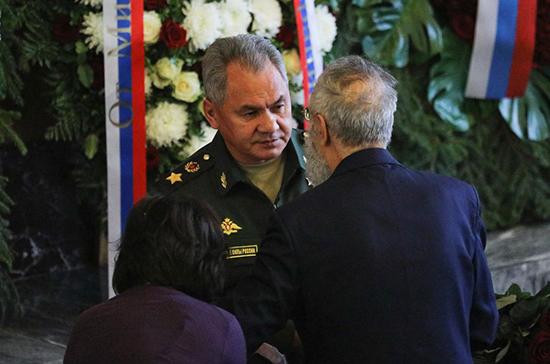 Шойгу посетил церемонию прощания с Леоновым