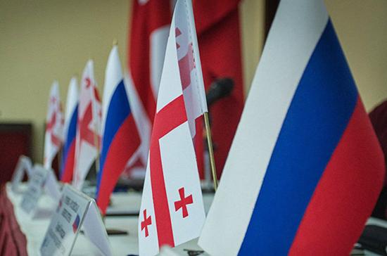 Гахария: встреча министров России и Грузии поспособствует решению проблем между странами