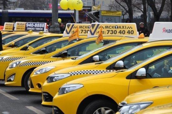 Почему буксует закон о такси