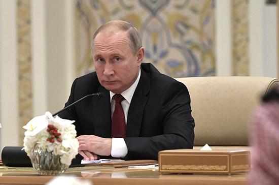 Путин пообещал инвесторам из ОАЭ комфортные условия на российском рынке