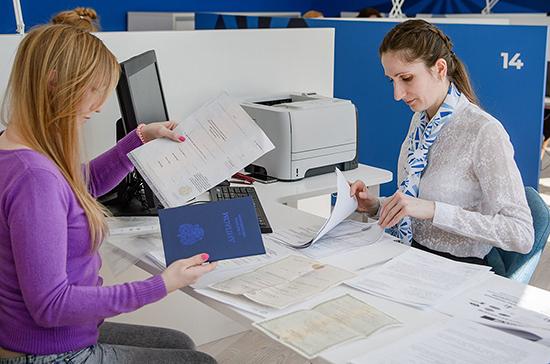 Почти 50 тысяч жителей Подмосковья нашли работу через областную службу занятости