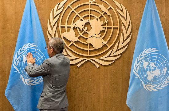 Эксперт: США недолюбливают ООН из-за помех их военной экспансии