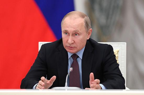 Путин заявил о необходимости диверсифицировать производство в ОПК