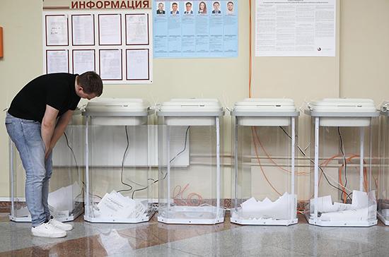 Рабочая группа по избирательному законодательству может собраться в конце ноября