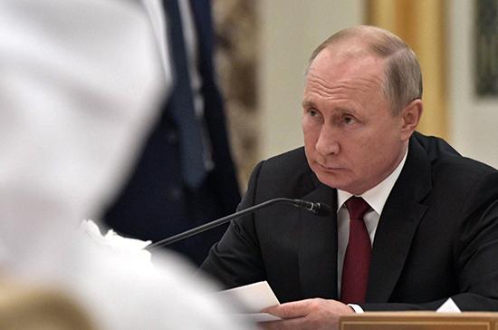 Путин: Россия готова оказать содействие ОАЭ в развитии атомной генерации