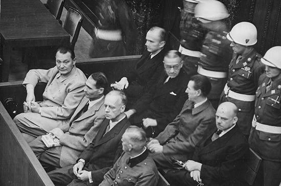 73 года назад исполнили приговор Нюрнбергского трибунала