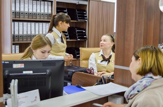Российские банки присоединятся к оказанию госуслуг, пишут СМИ