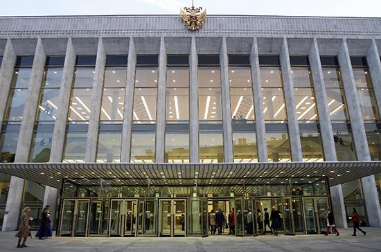 Государственный Кремлевский Дворец празднует годовщину