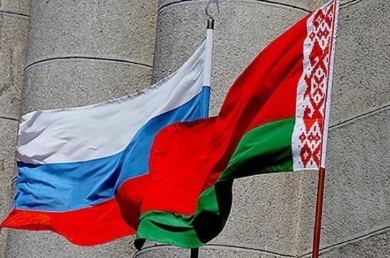 Экономист назвал условия создания единого центробанка России и Белоруссии
