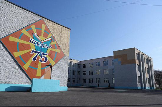 Школу в Черноголовке назовут в честь физика Исаака Халатникова