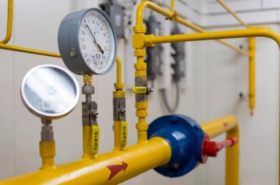 В Госдуму внесли законопроект об увеличении пропускной способности систем газоснабжения