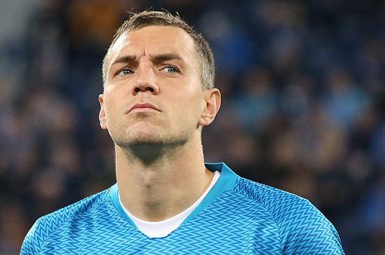Черданцев объяснил интерес европейских клубов к футболисту Дзюбе