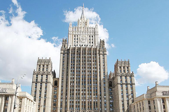 МИД РФ направит ноту посольству США после инцидента в Северодвинске