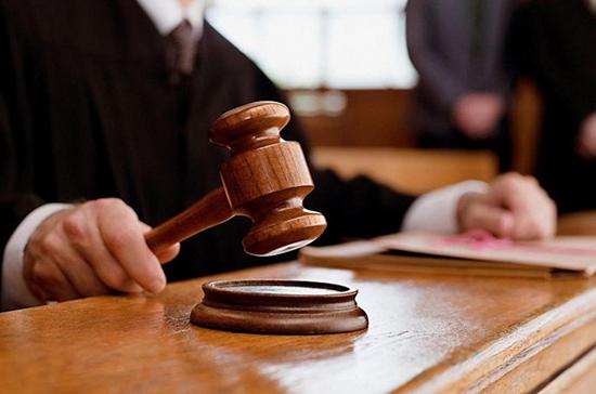 В Коми предлагают поменять суды на судебные присутствия